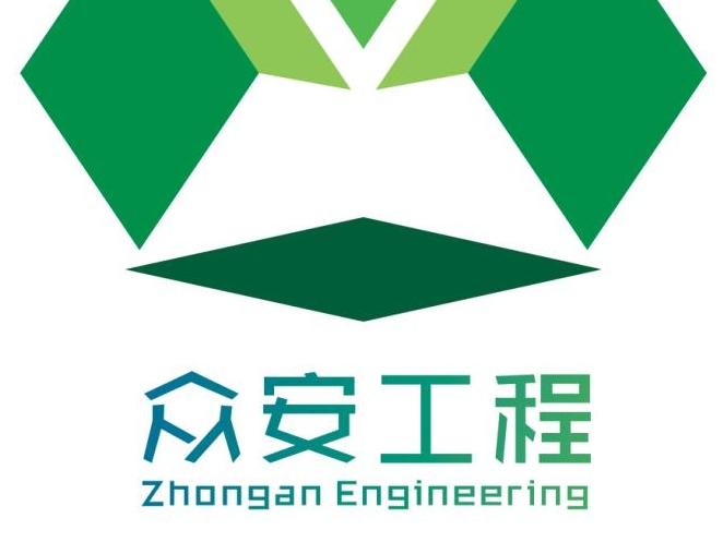 深圳市众安工程技术有限公司长沙分公司